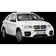 Аксессуары для BMW X5