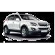Аксессуары для Opel Antara