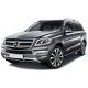 Накладки для тюнинга для Mercedes-Benz GLK class