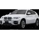 Дневные ходовые огни для BMW X6