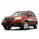 Дневные ходовые огни для Subaru Forester