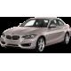 Аксессуары для BMW 2 серии