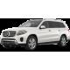 Аксессуары для Mercedes-Benz GLS class