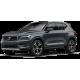 Аксессуары для Volvo XC40