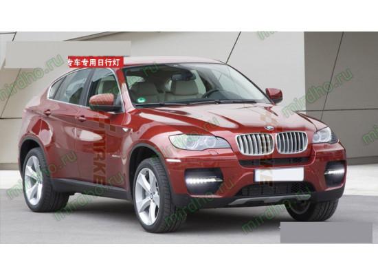 ДХО для BMW X6 E71 2007-2012 г.в. Вариант 1