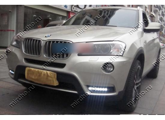 ДХО для BMW X3