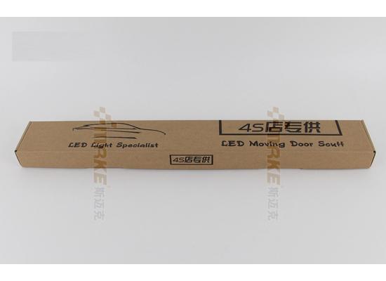 Накладки на пороги LED для BMW 5 series F18 Вариант 1 (фото)