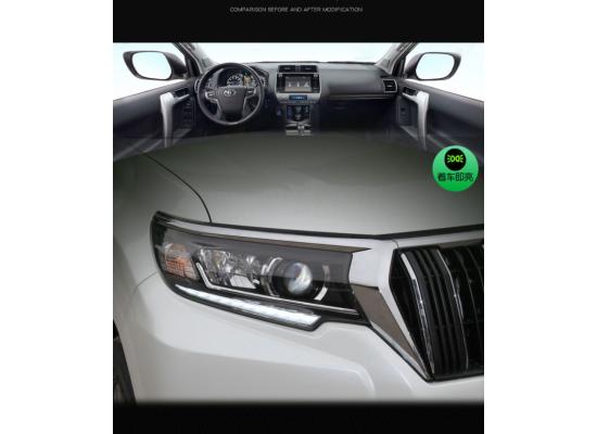 Фары для Toyota Land Cruiser Prado 150 2017+ (фото)
