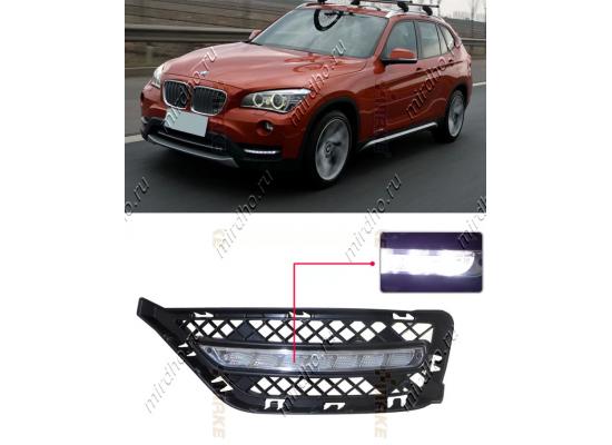 ДХО для BMW X1 E84 2012-2015 г.в. (фото)