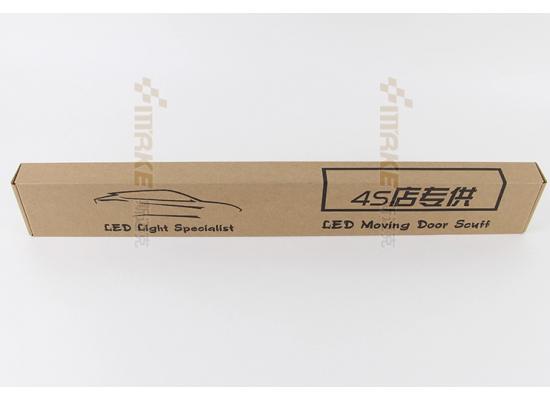 Накладки на пороги LED для Hyundai Santa-Fe 10-12