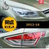 Хромированные накладки на фары и задние фонари для Ford Kuga 2 2012+ (фото)
