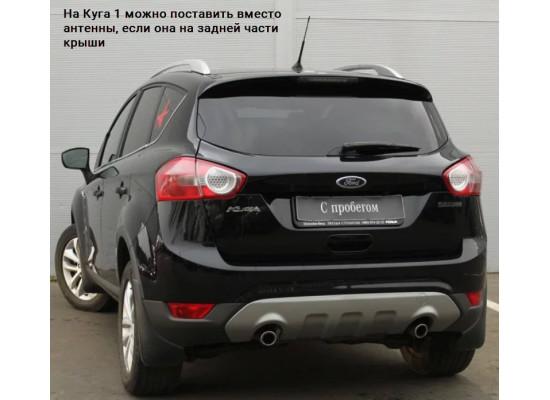 """Плавник"" антенна для Ford Kuga 1 и 2 (фото)"