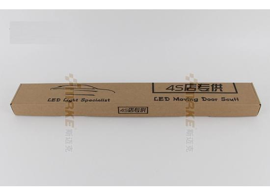 Накладки на пороги LED для Hyundai Santa Fe 13-15 Вариант 1