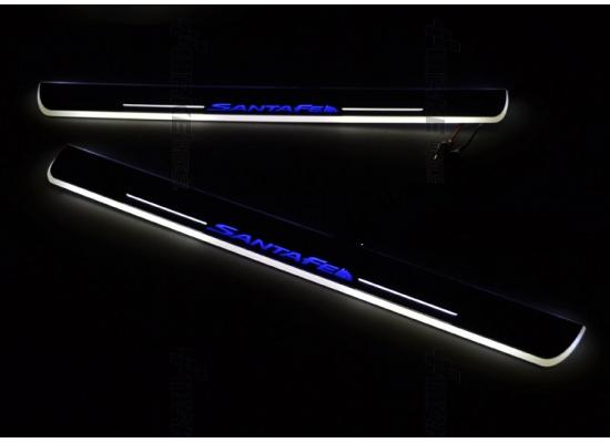 Накладки на пороги LED для Hyundai Santa Fe 13-15 Вариант 2
