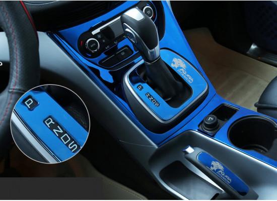 Накладки на КПП для Ford Kuga 2 2013-16