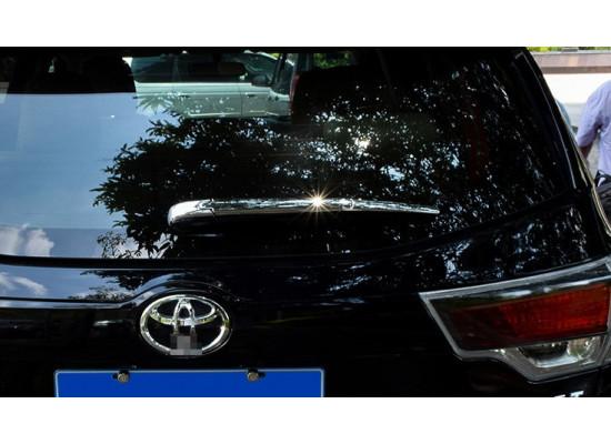 Хромированные накладки на заднюю щетку для Toyota Highlander 3 2013-по н.в.