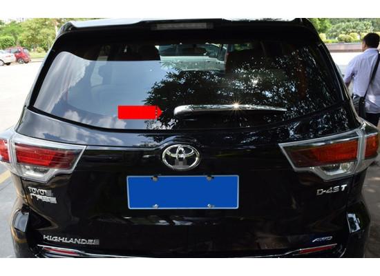 Хромированные накладки на заднюю щетку для Toyota Highlander 3 2013-по н.в. (фото)