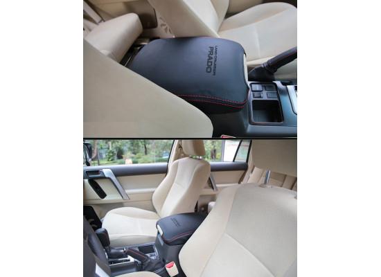 Кожаный чехол на подлокотник для Toyota Land Cruiser Prado 2009- по н.в.