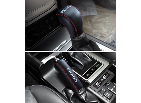 Чехол на кпп+ручник для Toyota Land Cruiser Prado Рестайлинг 2 2017-по н.в.