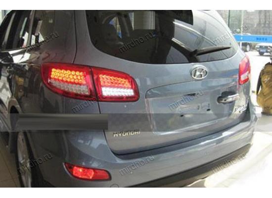Задняя оптика для Hyundai Santa Fe 2 и 2 Рестаилинг 2006-12 (фото)