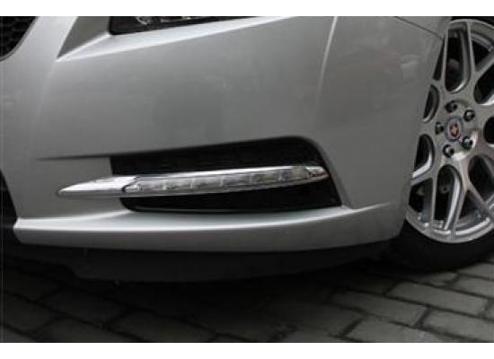 ДХО для Chevrolet Cruze в стиле Мерседес Е класс (фото)