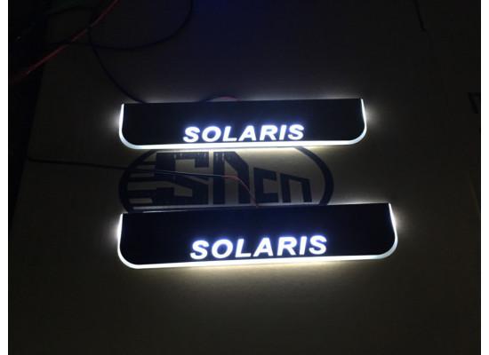 Накладки на пороги LED для Hyundai Solaris