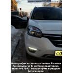 ДХО для Renault Koleos 2011-16 (оба рестайлинга)