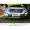 ПТФ с ДХО для Hyundai Santa Fe 3 2012-2016 г.в. Уценка (фото)
