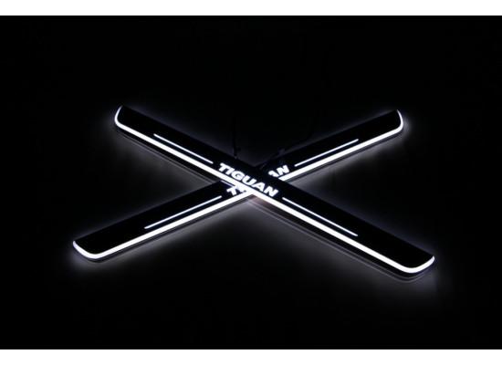 Накладки на пороги LED для Volkswagen Tiguan
