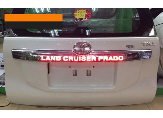 Накладка на крышку багажника с подсветкой для Toyota Land Cruiser Prado 150 Рестайлинг 1 2013-2017 и Рестайлинг 2 2018+ (фото)