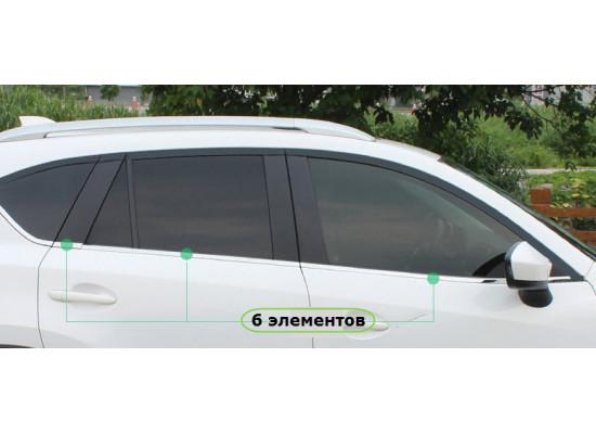 Хромированные накладки на окна для Mazda CX 5 2011 - 2017 1 и 1 рестайлинг