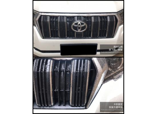 Защитная сетка для радиатора для Toyota Land Cruiser Prado 2009- по н.в.