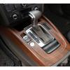 Накладки на модуль КПП салона для Audi Q5 2012-17