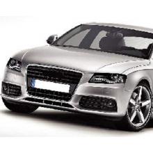 ДХО для Audi A4 2007-2011. ESUSE Тайвань (фото)