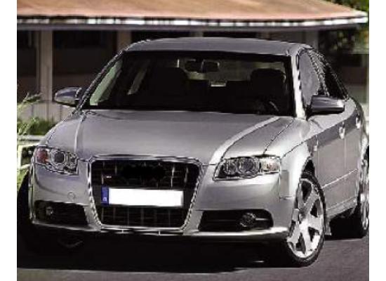 ДХО для Audi A4 S Line 2004-2008. ESUSE Тайвань (фото)