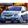 ДХО для Opel Corsa 2006-2010. ESUSE Тайвань