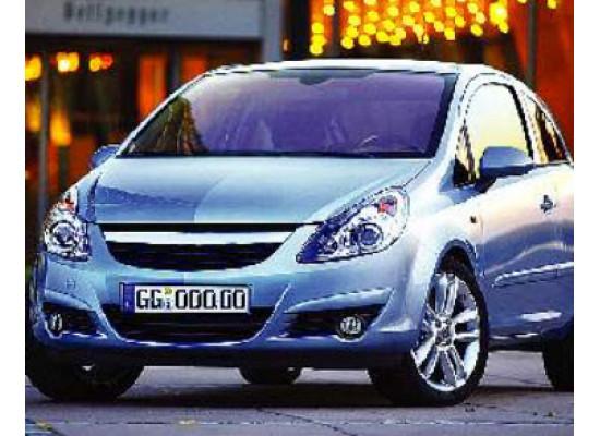 ДХО для Opel Corsa 2006-2010. ESUSE Тайвань (фото)