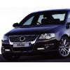 ДХО для Volkswagen Passat 2006-2010. ESUSE Тайвань