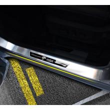 Накладки на пороги для Ford Kuga 2 2012-по н.в. Вариант 2 (фото)