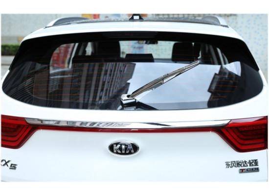 Хромированная накладка на заднюю щетку для Kia Sportage 4 2016-н.в.