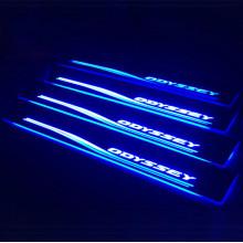 Накладки на пороги LED для Honda Odyssey