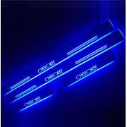 Накладки на пороги LED для Jeep Cherokee