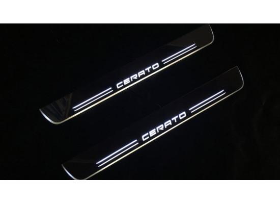 Накладки на пороги LED для Kia Cerato