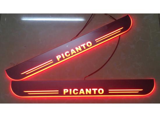 Накладки на пороги LED для Kia Picanto