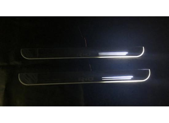Накладки на пороги LED для Kia Rio