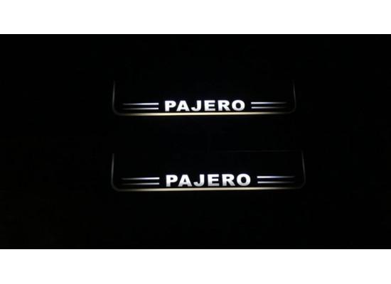 Накладки на пороги LED для Mitsubishi Pajero