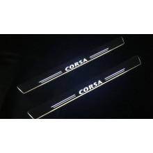 Накладки на пороги LED для Opel Corsa