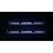 Накладки на пороги LED для Opel Zafira