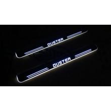 Накладки на пороги LED для Renault Duster