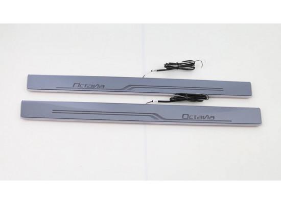 Накладки на пороги LED для Skoda Octavia